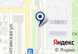 «Нотариус Брысина Л.Н.» на Yandex карте