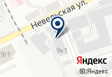 «Физкультурно-оздоровительный центр Кинезис» на Yandex карте