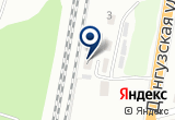 «Южное РТП» на Yandex карте