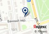 «Архивный отдел» на Yandex карте