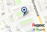 «Поликлиника №3 ГБУЗГКБ №3» на Yandex карте