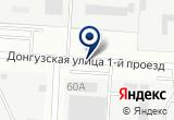 «Ветер» на Yandex карте