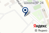 «ГелиС» на Yandex карте