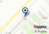 «Полушка» на Yandex карте