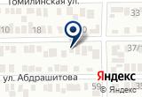 «Оренбургская Федерация йоги Прямой путь» на Yandex карте