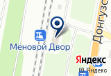 «Salavat» на Yandex карте