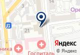 «Управление надзорной деятельности Главного управления МЧС России по Оренбургской области» на Yandex карте