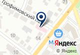 «Межрайонное бюро медико-социальной экспертизы №12, филиал» на Yandex карте
