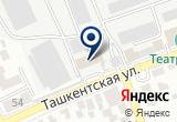 «Информ-Полиграф-Издат» на Yandex карте