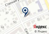 «Пожарная часть №2» на Yandex карте