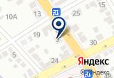 «Профис» на Yandex карте