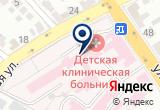 «Больница детская клиническая, областная (ОДКБ)» на Yandex карте