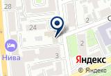«Алекс-Сети» на Yandex карте