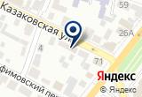 «Сера» на Yandex карте