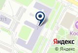 «Государственная медицинская академия Федерального агентства по здравоохранению и социальному развитию, 3 корпус» на Yandex карте