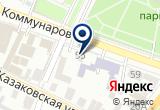 «Бриг-БИ» на Yandex карте