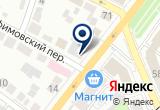 «Пожарная защита» на Yandex карте