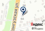 «Центр горизонтального бурения» на Yandex карте