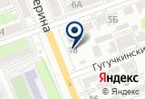 «Китайское оборудование» на Yandex карте