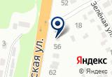 «Отдел УМВД России по г. Оренбургу Центр временного содержания несовершеннолетних правонарушителей» на Yandex карте