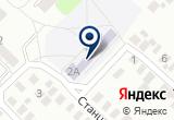 «Школа №58» на Yandex карте