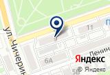 «Фрегат, магазин» на Yandex карте
