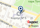 «ОГПУ Факультет психологии» на Yandex карте