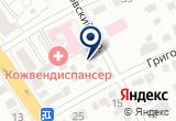 «Айболит» на Yandex карте