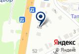 «Оренбург Бурение, филиал Газпромбурение» на Yandex карте