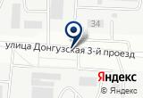«Мясоперерабатывающее предприятие, ИП Бородин П.В.» на Yandex карте