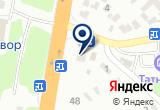 «ИП Губарев» на Yandex карте