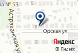 «СиЭль» на Yandex карте