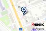 «Все для офиса, магазин» на Yandex карте