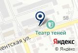«Програмос» на Yandex карте