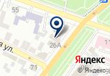 «Оренбургский областной детский эколого-биологический центр» на Yandex карте