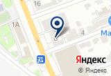 «Центр оценки качества зерна» на Yandex карте