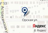 «Коллекторское агентство Ситиус» на Yandex карте