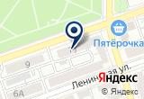 «Музенидис Трэвел» на Yandex карте