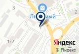 «Агроэффект» на Yandex карте