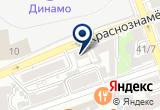 «Связь-Инвест» на Yandex карте