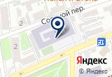 «Гимназия №2» на Yandex карте