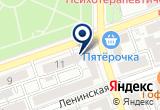 «Incanto» на Yandex карте