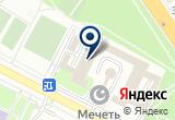 «Прокуратура транспортная» на Yandex карте