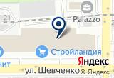 «Стройландия» на Yandex карте