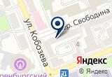 «Оренбургская неделя, Издательский Дом» на Yandex карте