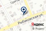 «Энерго» на Yandex карте