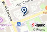 «Музыкальный технический центр» на Yandex карте