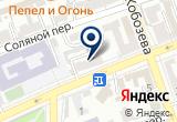 «Компания Карте в Оренбурге» на Yandex карте