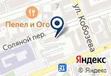 «Оптовик» на Yandex карте