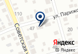 «Врачебно-физкультурный диспансер, областной» на Yandex карте